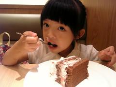 愛吃美味蛋糕