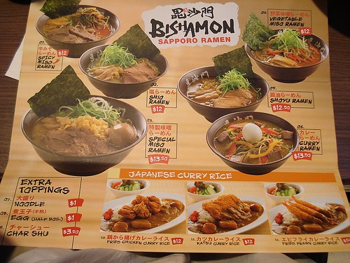 Ramen and curry rice menu
