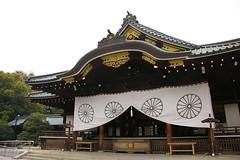 Yasukuni (SBA73) Tags: japan tokyo shrine honeymoon imperial  shinto crisantemo jap yasukuni tokio santuario sinto japn escut shintoism    santuari crisantem viatgedenoces casaimperial
