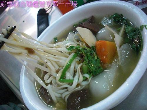 彭媽綜合麵CIMG2242