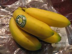 Banana bought @ Berne, Coop (beadingfantasy) Tags: clocktower berne ber bearpit