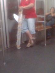 Terrorista no metrô