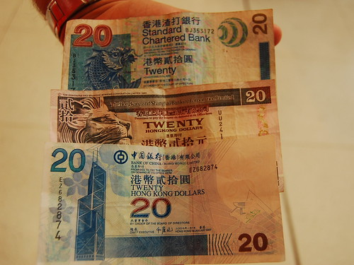 Hong Kong Dollards