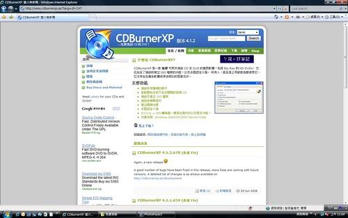 CDBurnerXp-01