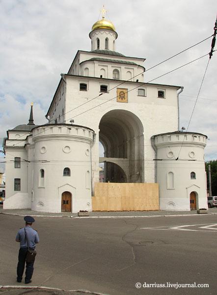 vladimir_24
