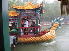 China-0321