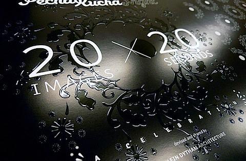 200807180940.jpg