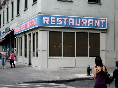 Seinfeld: Monk's