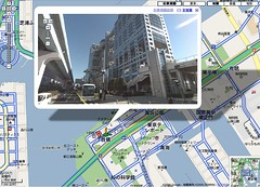 Google Map - Street View - Tokyo