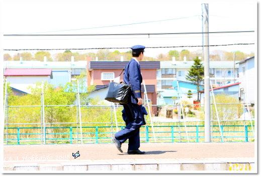 Hokkaido_1597