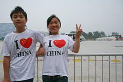 I <3 China - Beijing 2008 Summer Olympics