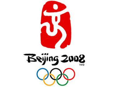 Beijing Olympics on 8-8-8