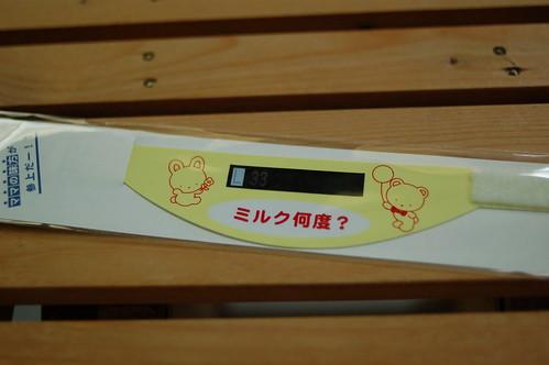 奶瓶溫度計