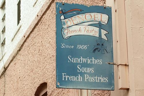 Denoel French Pastry