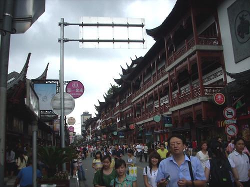 CHINA FALL08 9839