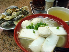 Fish Ball Noodle Soup With Deep Fried Fish Skin