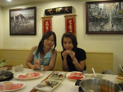 23-10-2008 ไปเที่ยวปรานบุรี