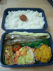 White rice, rainbow bento! (skamegu) Tags: pumpkin recipe rice carrot bento japanesefood sweetpotato  fishies   umeboshi  littlefish  whiterice  satsumaimo