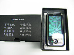 TELSDA iPhone 山寨機團購 http://www.flickr.com/photos/anchime/3021134612/