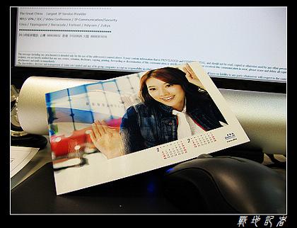 2009年林志玲姊姊代言的華航月曆