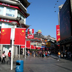 China's FIRST McDonald's