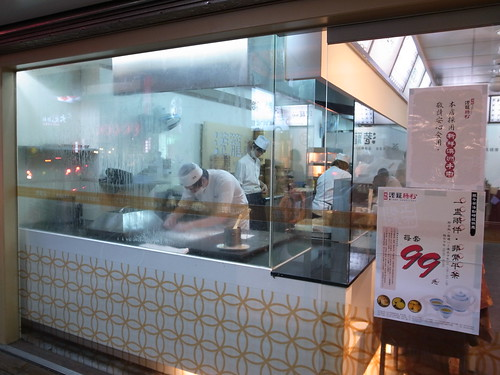 2010/04/24 台中港籠腸粉
