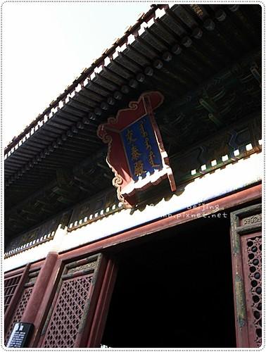 北京故宮 (26).JPG