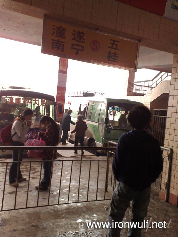 Dazu County Bus Station