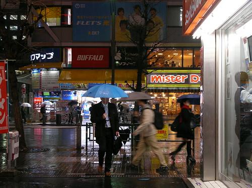 Rainy Akihabara.