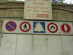 DSCN3937.JPG (hamalka) Tags: palestine westbank jericho palästina