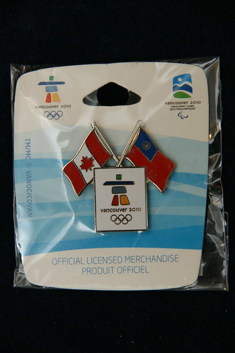 Vancouver 2010 Winter Olympic pin