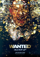 wanted_17