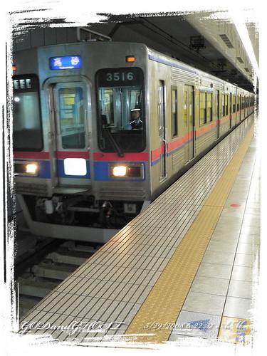 Japan_day1_002
