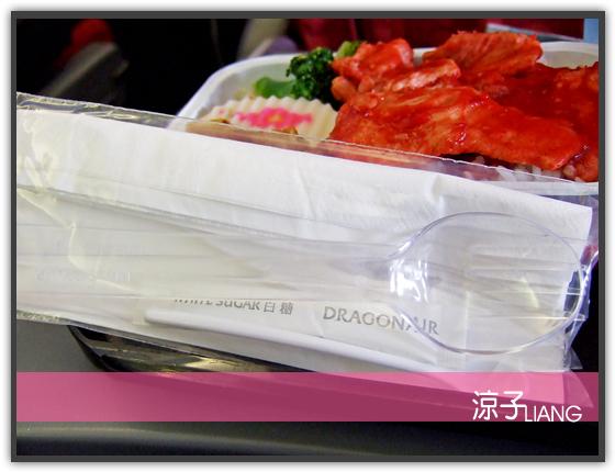 港龍飛機餐04