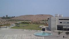 huaca y plaza Jorge Basadre de la UNMSM