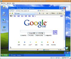 Screenshot-Windows XP [Running] - VirtualBox OSE-1