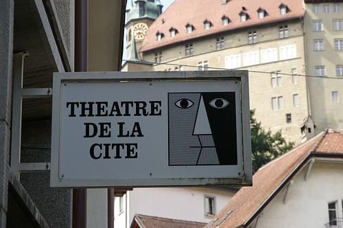 應該是城市劇院吧