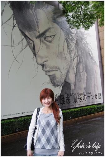 [08東京假期]*C57 上野公園+上野の森美術館+清水觀音堂