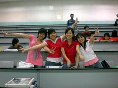 Ivy, Yu Lee, Si Qu, Yuyan