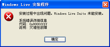 Windows Live Writer 2008