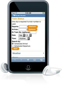 Amtrak iPhone App