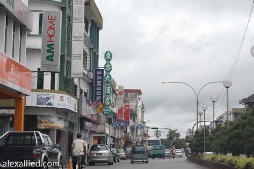 Sarikei town