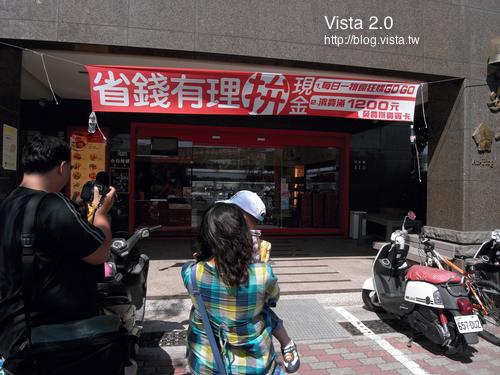 西井村店門口