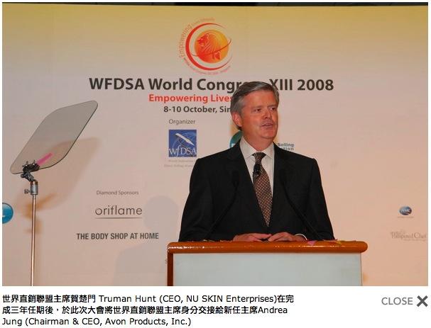 新加坡第13屆世界直銷聯盟大會-2.jpg