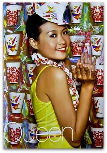 Miss Astro 2008 ~ Queen