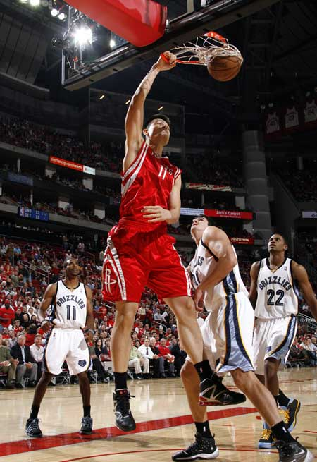 Yao Ming Dunk Without Jumping Click here for more ph...