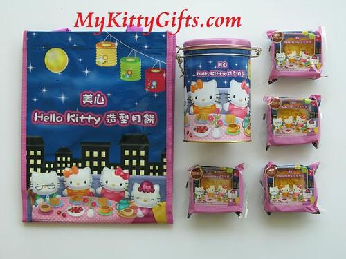 Hello Kitty Mooncake