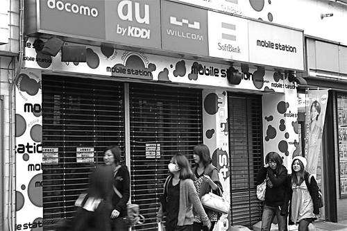 携帯ビジネスの衰退