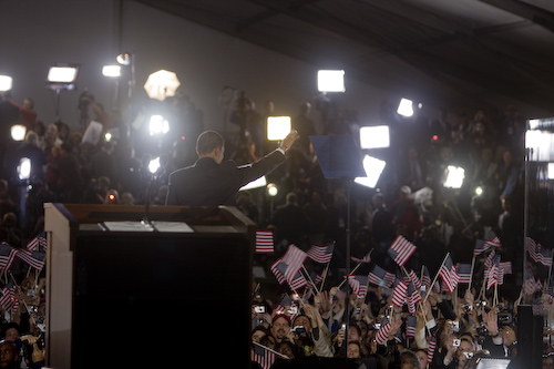 Barack Obama's Victory Speech In Grant Park