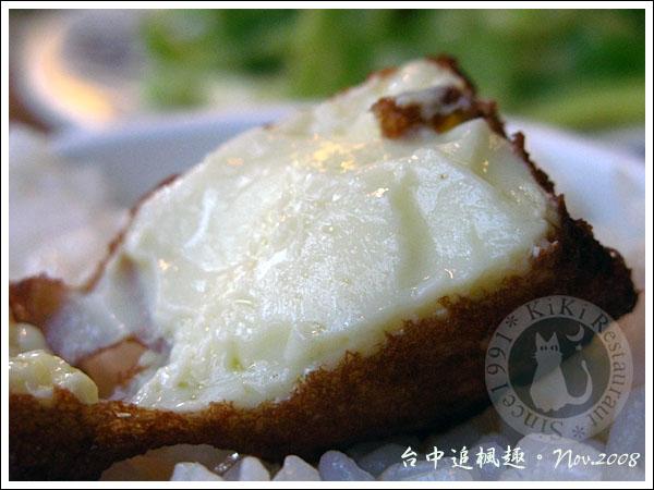 081120_03_kiki新川菜